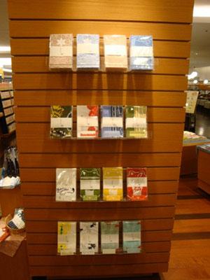 台湾の紀伊国屋書店さんで手ぬぐい販売
