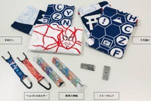 コラボレーション:東京メトログッズ