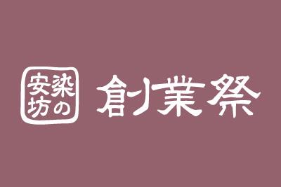 メディア掲載情報:日本経済新聞