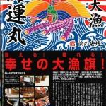 「モノ・マガジン 2020.7.16 No,852」にて掲載